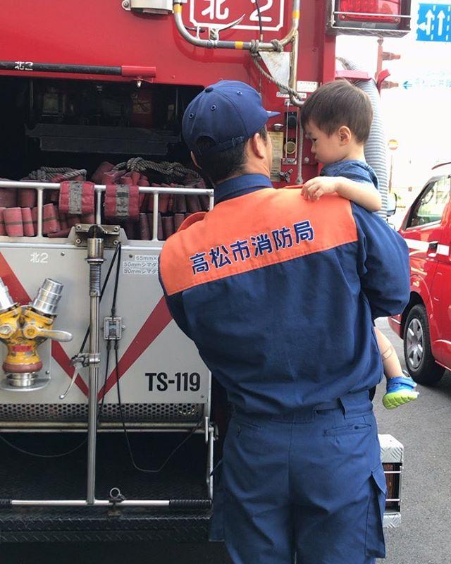 #避難訓練#高松市消防局 #消防士さんやさしかったね #消防車大好き